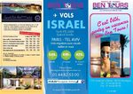 voyages israel by ALLOJ.FR