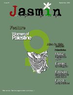 Jasmin Magazine Issue #1
