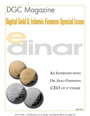 DGCmagazine Islamic Finance Issue April 2010