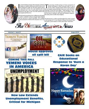 Yemeni American News -- 27th Issue