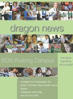 Dragon News Issue 1 Vol. 2 Sept. 16, 2010