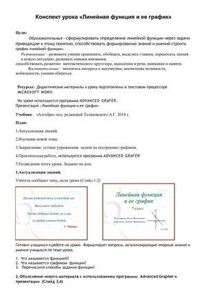 download Manual of Nearctic Diptera Volume 2