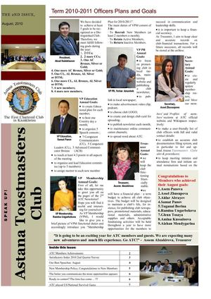 August 2010, Astana Toastmasters Club Newsletter