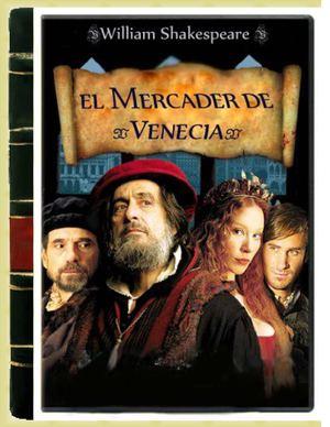 Calam o audio libro el mercader de venecia for El mercader de venecia