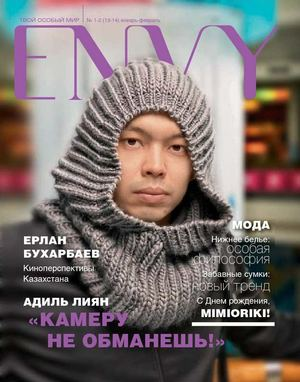 ENVY magazine - Jan-Feb 2011 Issue