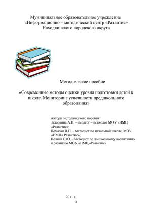 ebook Lectures