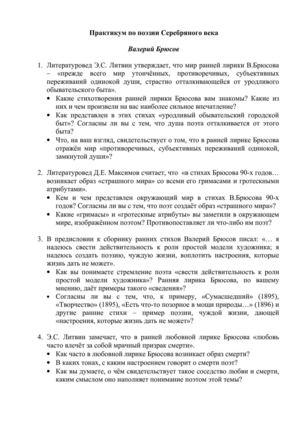 pdf труды по