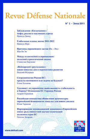 RDN édition russe - N°1 Hiver 2011-2012