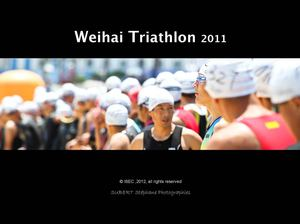 Weihai triathlon June 2011
