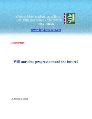 Will our time progress toward the future