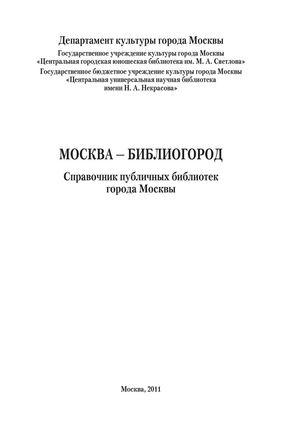 Справка о надомном обучении Улица Сергея Эйзенштейна Медицинская справка для работы на высоте Савёлки