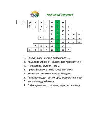 Живые буквы в картинках развивающие карточки буквыamelica