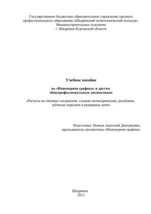 download Ästhetik und Anthropologie bei Alfred Döblin: Vom musikphilosophischen Gespräch zur Romanpoetik