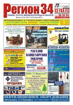 Мезотерапия Улица Пржевальского Чебоксары фотоэпиляция бикини фото и видео