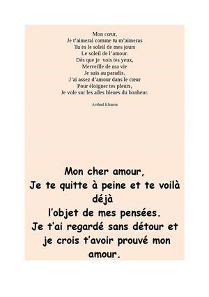 Calam o po mes de la saint valentin - Poeme d amour pour la saint valentin ...