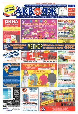 Иск наследников Деповская улица адвокат по семейному праву Пушкарский переулок