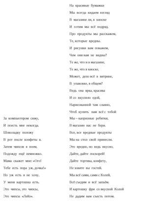 антиреклама курению в стихах