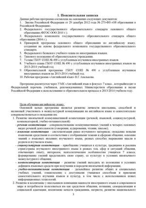 рабочая инструкция перевод на английский - фото 9