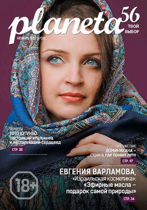 Диспорт Улица Анисимова Чебоксары фотоэпиляция фотографии результатов
