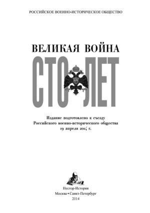 История медицины пограничных войск россии хронотоп