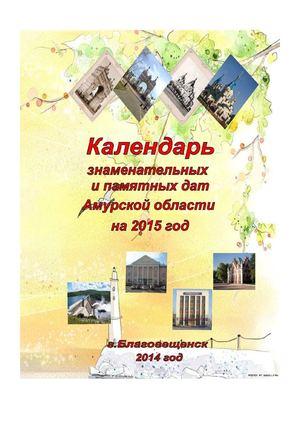 1 мая праздник единства народа казахстана.