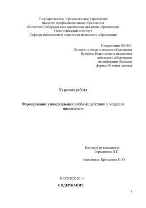 Курсовая на тему доказательство и доказывание в гражданском  Курсовая на тему доказательство и доказывание в гражданском процессе в деталях