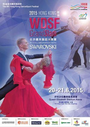WDSF GrandSlam Hong Kong 2015