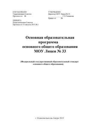 Справка из физдиспансера Сухаревская