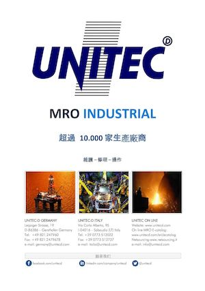 Spareparts MRO Catalog (Chinese)