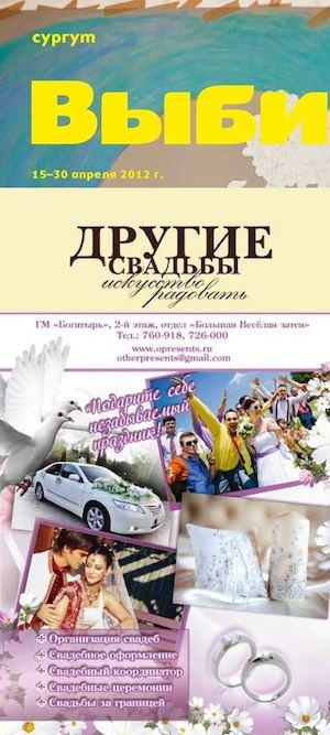 Дарсонваль Улица К.Симонова Чебоксары удаление волос лазерная эпиляция цена в омске