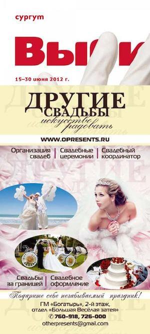 Озонотерапия Улица Юрия Смирнова Чебоксары лазерный пилинг лица минск