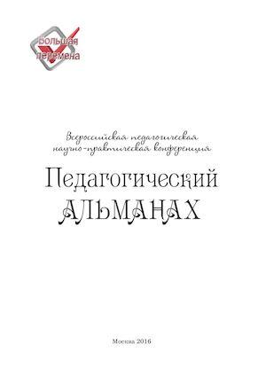 book Спортивно