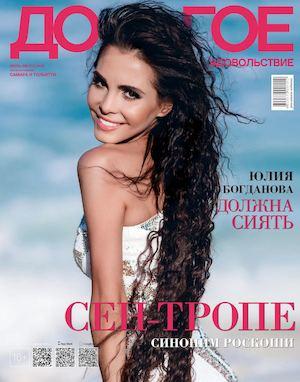 25 известных сексуальных женщин алматы 2008г приложение от журнала