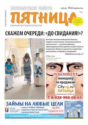 продажа дачи в красногорске частные объявления