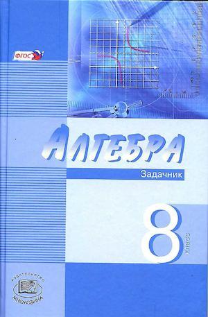 book rationale absatzplanung vorbereitung durchführung und kontrolle der