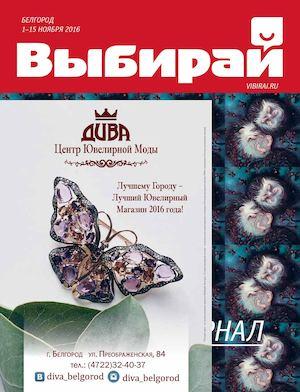 Цены на памятники в витебске wildberries купить памятник в нижнем новгороде segway