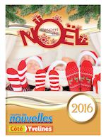 Une Noel Rambouillet