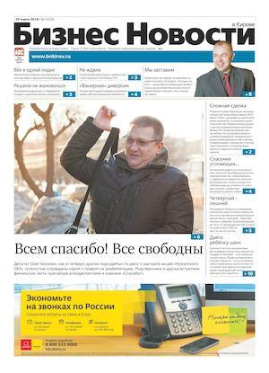 Фотоэпиляция Площадь И.Ф.Скворцова Чебоксары папулопустулезное акне с чего начать лечение 2015