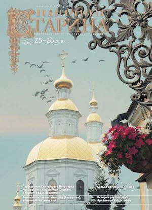 Заказать памятник в нижнем новгороде окский берег плетения цены на памятники тамбов я