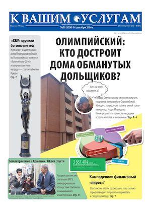 Гранитная брусчатка от производителя pampers памятники в чебоксарах цены волгоград