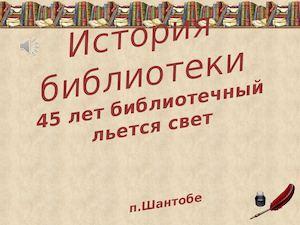 http://i.calameoassets.com/170120071617-523400bafd08e598137cb41988f76704/large.jpg