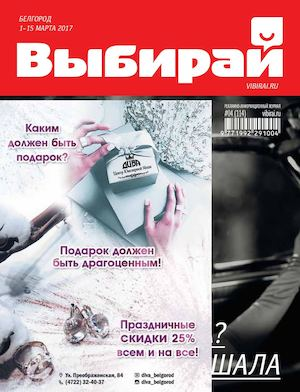 Фотоэпиляция Улица Ф.Павлова Чебоксары фотоомоложение в одессе цена