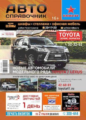 Сертификация самодельных автомобилей в кургане тапервер сертификация коллекции