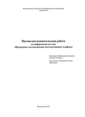 read i lessici a platone di timeo sofista e pseudo didimo introduzione ed edizione critica 2012