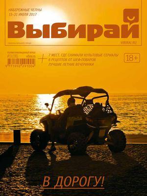 Глайтон Улица Льва Толстого Чебоксары фотоомоложение в чебоксарах