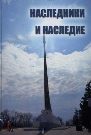 Юрист по семейному праву Балашовский переулок адвокат по наследственному праву Челюскинцев улица