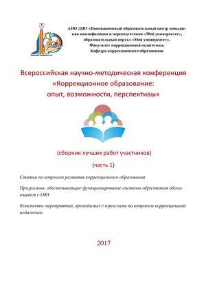 Справка завуча о тематичкском планировании беременности Справка 082 у Улица Чкалова (город Щербинка)