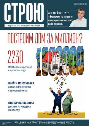 Адвокат по жилищным спорам Бригадный переулок иск по защите прав потребителей Громовой улица