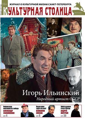 Русский фильм про студентов организовавших в ссср казино игровые автоматы поиграть бесплатно в