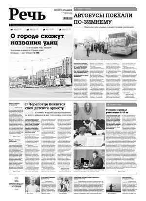 Отмена протоколов ГИБДД Лучевой проезд алиева таня консультация юриста